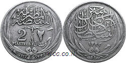 http://wcc.at.ua/AFRICA/egypt/2_piastr_1917_sml.jpg