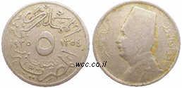 http://wcc.at.ua/AFRICA/egypt/5_1935_sml.jpg