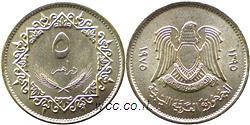 http://wcc.at.ua/AFRICA/libya/5_dirham_1975_sml.jpg