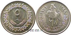 http://wcc.at.ua/AFRICA/libya/5_dirham_1979_sml.jpg
