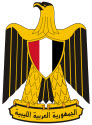 http://wcc.at.ua/AFRICA/libya/Coat_of_arms_of_Libya-1970.jpg