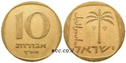http://wcc.at.ua/ASIA/Israel/Lira/10_agr_60_br_sml.jpg