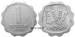 http://wcc.at.ua/ASIA/Israel/Lira/1_agr_60_sml.jpg