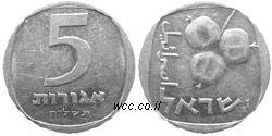 http://wcc.at.ua/ASIA/Israel/Lira/5_agr_11_sml.jpg