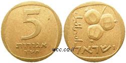 http://wcc.at.ua/ASIA/Israel/Lira/5_agr_60_sml.jpg