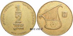 http://wcc.at.ua/ASIA/Israel/New_Sheqel/0.5_shek_85_sml.jpg