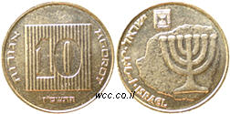 http://wcc.at.ua/ASIA/Israel/New_Sheqel/10_agor_07_sml.jpg