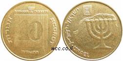 http://wcc.at.ua/ASIA/Israel/New_Sheqel/10_agor_88_han_sml.jpg