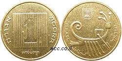 http://wcc.at.ua/ASIA/Israel/New_Sheqel/1_agor_85_sml.jpg