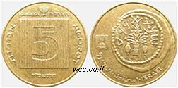 http://wcc.at.ua/ASIA/Israel/New_Sheqel/5_agor_87_han_sml.jpg