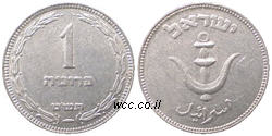 http://wcc.at.ua/ASIA/Israel/Pruta/1_pr_np_49_sml.jpg