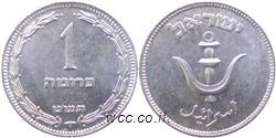 http://wcc.at.ua/ASIA/Israel/Pruta/1_pr_wp_49_sml.jpg