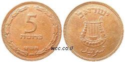 http://wcc.at.ua/ASIA/Israel/Pruta/5_wp_49_sml.jpg