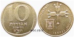 http://wcc.at.ua/ASIA/Israel/Sheqel/10_agor_80_sml.jpg