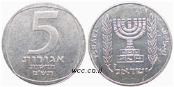 http://wcc.at.ua/ASIA/Israel/Sheqel/5_agor_80_sml.jpg