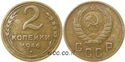 http://wcc.at.ua/EUROPA/2_kop_1946_sml.jpg