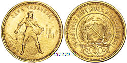 http://wcc.at.ua/EUROPA/USSR_rouble/10_roubl_1923_n_sml.jpg