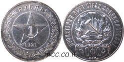 http://wcc.at.ua/EUROPA/USSR_rouble/1_rubl_21_sml.jpg