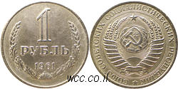 http://wcc.at.ua/EUROPA/USSR_rouble/1_rubl_61_sml.jpg