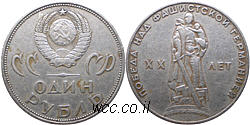 http://wcc.at.ua/EUROPA/USSR_rouble/1_rubl_65_sml.jpg