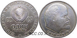 http://wcc.at.ua/EUROPA/USSR_rouble/1_rubl_70_sml.jpg