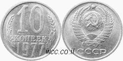 http://wcc.at.ua/EUROPA/ussr_kopeks/10_k_77_sml.jpg