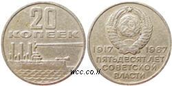 http://wcc.at.ua/EUROPA/ussr_kopeks/20_k_67_sml.jpg