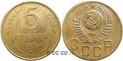 http://wcc.at.ua/EUROPA/ussr_kopeks/5_kop_1954_sml.jpg
